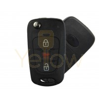 2012-2013 KIA SPORTAGE REMOTE FLIP KEY 3B GEN 1 (SL) - HIGH SECURITY PN 95430-3W701